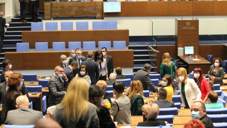 Депутатите решават дали да се свиква Велико народно събрание