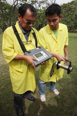 В Тайван внесли японски фасул с радиация