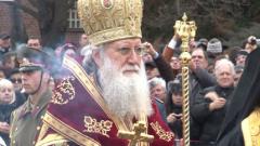 Патриарх Неофит даде прошка за Сирни Заговезни
