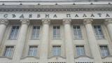 Съдът се захвана с делата срещу ЦСКА