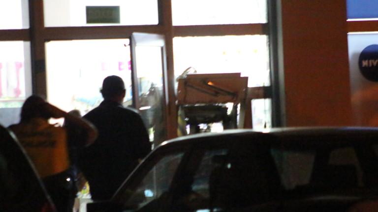 Банкомат е взривен през тази нощ в магазин за парфюмерия