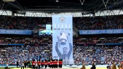 Финалът за Купата на Англия може да се играе през октомври