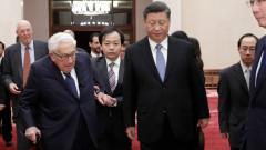 Кисинджър: САЩ и Китай са пред катастрофа с мащаба на Първата световна война