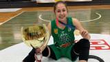 Карина Константинова: За мен първата професионална титла е доста чакана