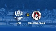 Арда пусна в продажба билетите за мача с Локомотив (София)