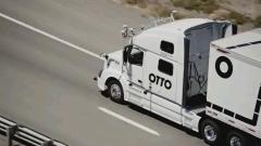 Безпилотни камиони оставят тираджиите без работа?