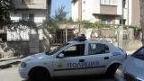 Мъж простреля сина си и още едно момче в Осоговската планина