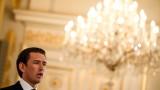 Австрийски министри хвърлиха оставки