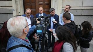 Демократична България обяви листата си за София