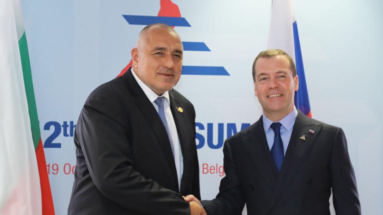 "Борисов и Медведев обсъдиха хъба ""Балкан"""
