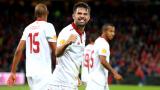 Севиля пренаписа историята на Лига Европа