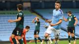 Манчестър Сити победи Бърнли с 5:0 в двубой от Висшата лига