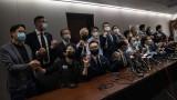 Всички продемократични депутати в Хонконг подадоха оставка