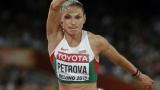 Петрова: Дано Стефка Костадинова ми е на кадем за Игрите в Рио