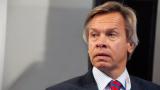 """В Русия вещаят """"мрачен сценарий"""" за Европа"""