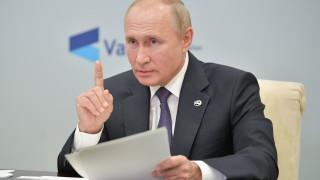 """""""Зюддойче цайтунг"""": Путин винаги има последната дума"""