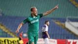 Григор Долапчиев: Витоша не се притеснява от ЦСКА