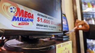 Джакпотът падна! Какво може да се купи с 1,6-те милиарда долара от лотарията...