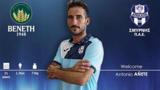 Антонио Аниете си намери нов отбор