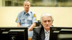 Трибуналът в Хага осъди Караджич за клането в Сребреница