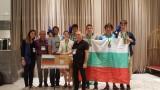 Българският отбор по математика с 4 сребърни и 2 бронзови медала