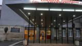 Маскирани пребиха 15-годишно момче в София