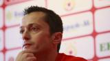 Христо Янев: Суперлигата е фантазия, Литекс липсва
