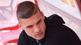 Кирил Десподов: Липсваше желание за победа в отбора