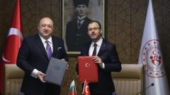 Спортните министри на България и Турция подписаха Меморандум за сътрудничество в областта на младежта и спорта
