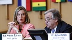 ООН събра близо $100 млн. за палестинците