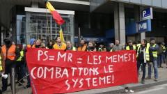 """115 арестувани на съботния протест на """"жълтите жилетки"""" в Париж"""
