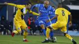 Левски победи Верея с 1:0