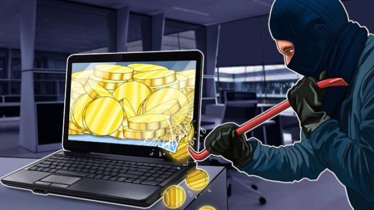 Криптовалута за $170 милиона долара изчезна от италианска борса