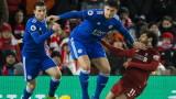 Манчестър Юнайтед фаворит за подписа на Хари Магуайър