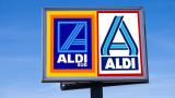 Aldi се разширява в САЩ и търси 20 000 служители