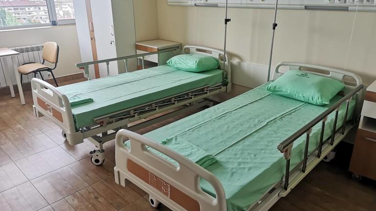 Болницата в Сливен спира да приема пациенти с коронавирус