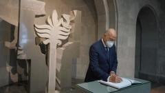 Външният министър на Армения хвърли оставка