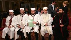 Мюфтийството се събра заради думи на прокурора по делото срещу 13-те имами