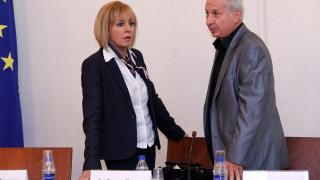 Да помислим за отмяна на двойното гражданство, подкани Герджиков