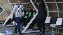 Бруно Акрапович: Това не беше обстановка за футбол
