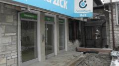 Джип изтръгна банкомат в Банско и го отнесе