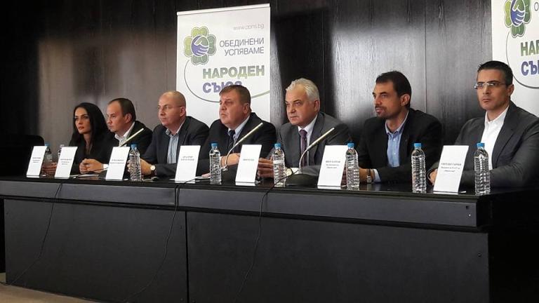 Народен съюз застава изцяло зад Каракачанов и Нотев