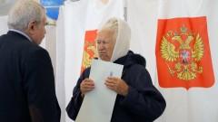 ЦИК в Русия подложена на хакерска атака