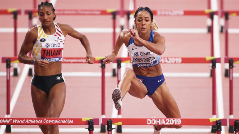 Състезанието в дамския седмобой на Световното първенство по лека атлетика
