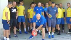 Треньорът на Марица: Чиста дузпа за нас