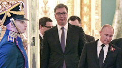 Путин ще посети Сърбия есента