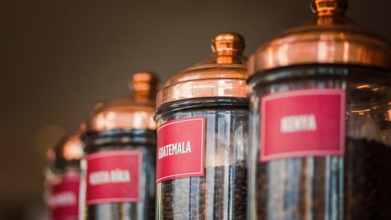 Един от най-големите доставчици на кафе в Европа Tchibo, стъпва
