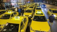 """Таксиметровите шофьори в Будапеща скочиха срещу """"Юбер"""""""
