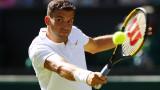 Григор Димитров тренира бекхенда си за US Open