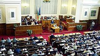 Парламентът обсъжда нерешени въпроси на тракийските българи